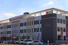Thumbay - Rehab Center