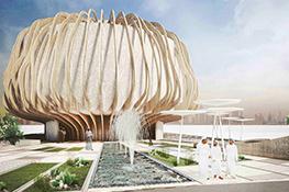 Oman Pavilion - Expo 2020