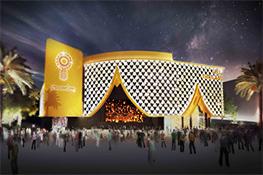 Thailand Pavilion - Expo 2020